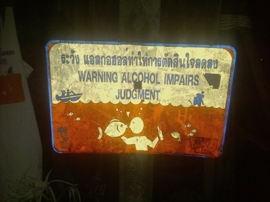 sign11