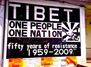 tibetan 21